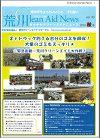 news1601mini
