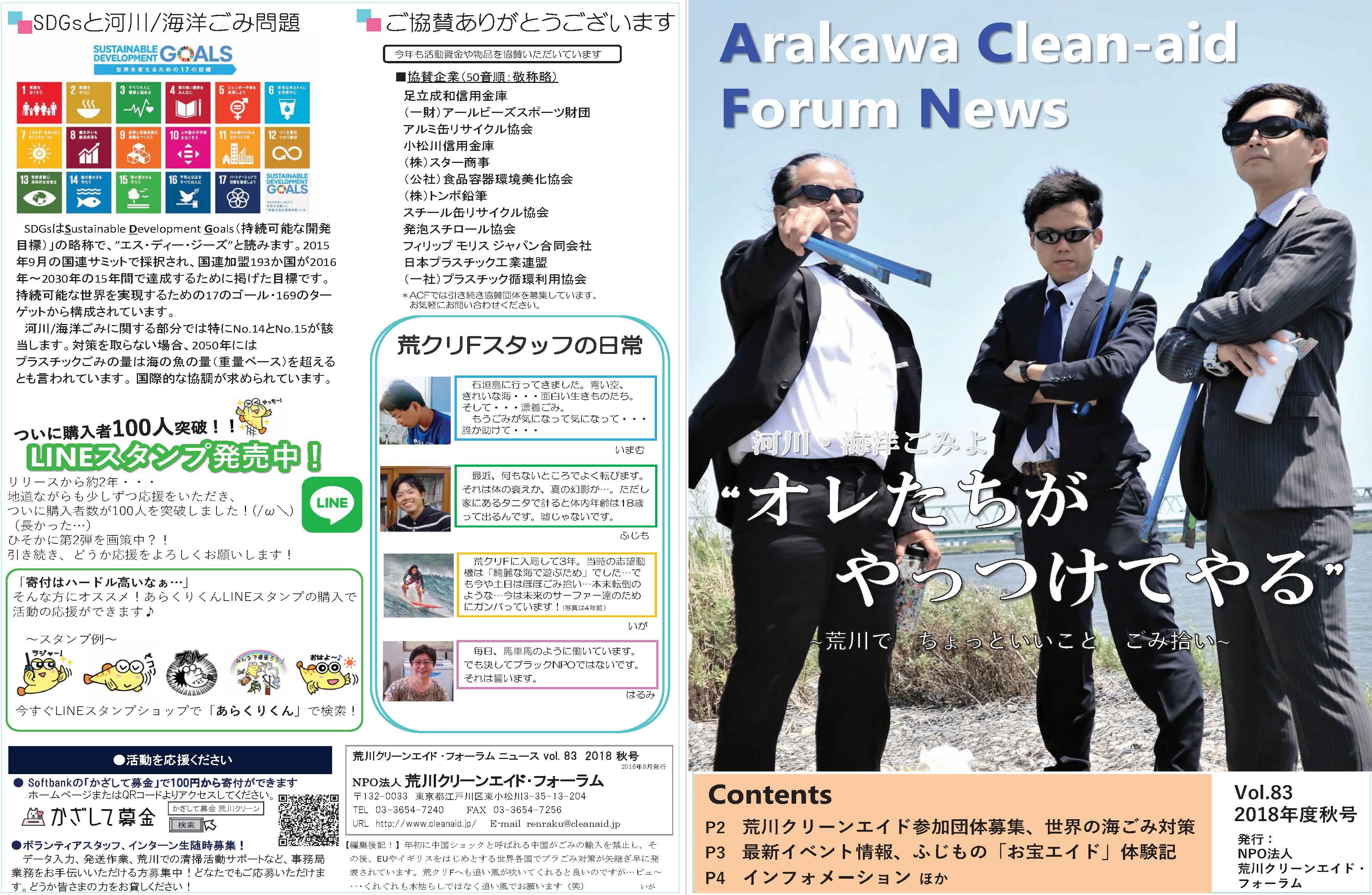 news1801